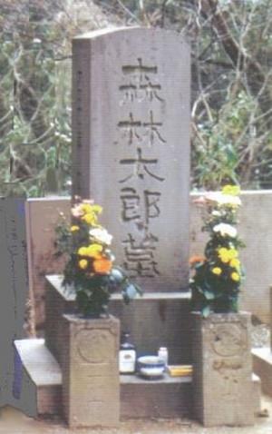 270pxmori_ogai_tomb